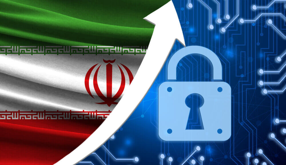 Iran Expected to Lift Cryptocurrency Ban