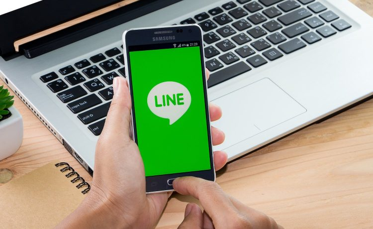 LINE Launches New Digital Coin