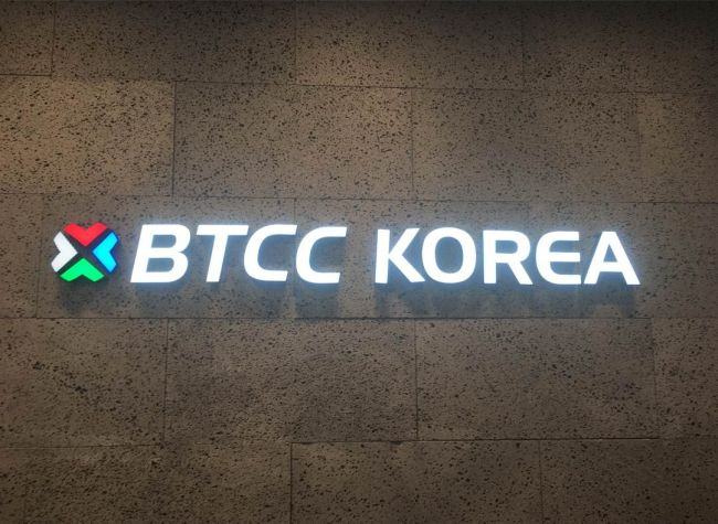 biggest cryptocurrency exchanges in south korea