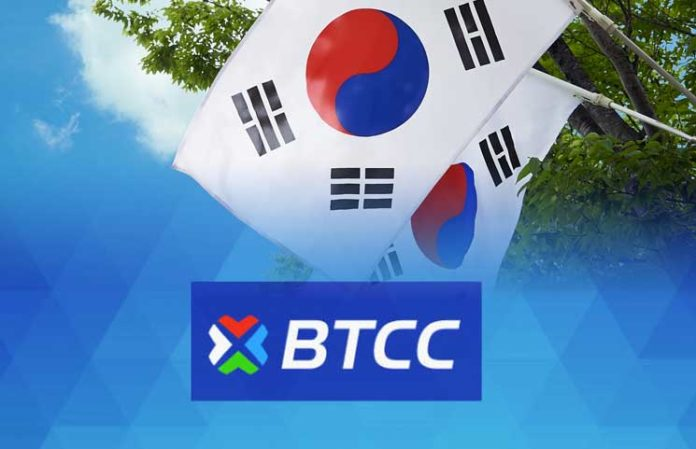 BTCC to Launch Cryptocurrency Exchange in South Korea
