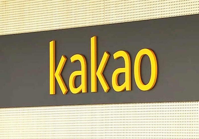 Kakao's
