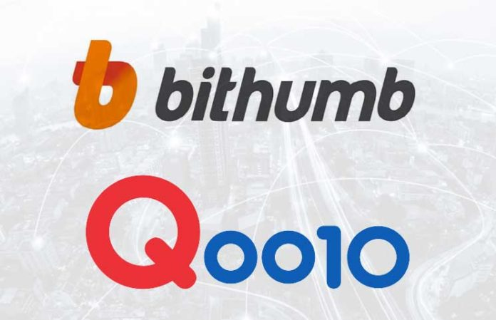 Bithumb Now Provides Payment Service for Qoo10
