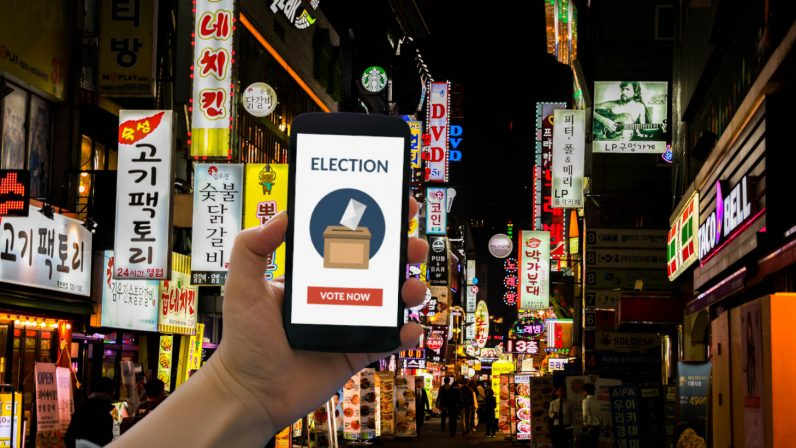 Photo of South Korea Tests Blockchain-based Voting System before Online Integration