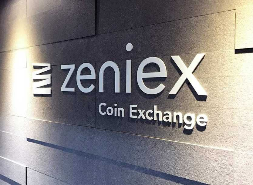 Photo of Zeniex Exchange in South Korea to Shut Down After 6 Months from Launch