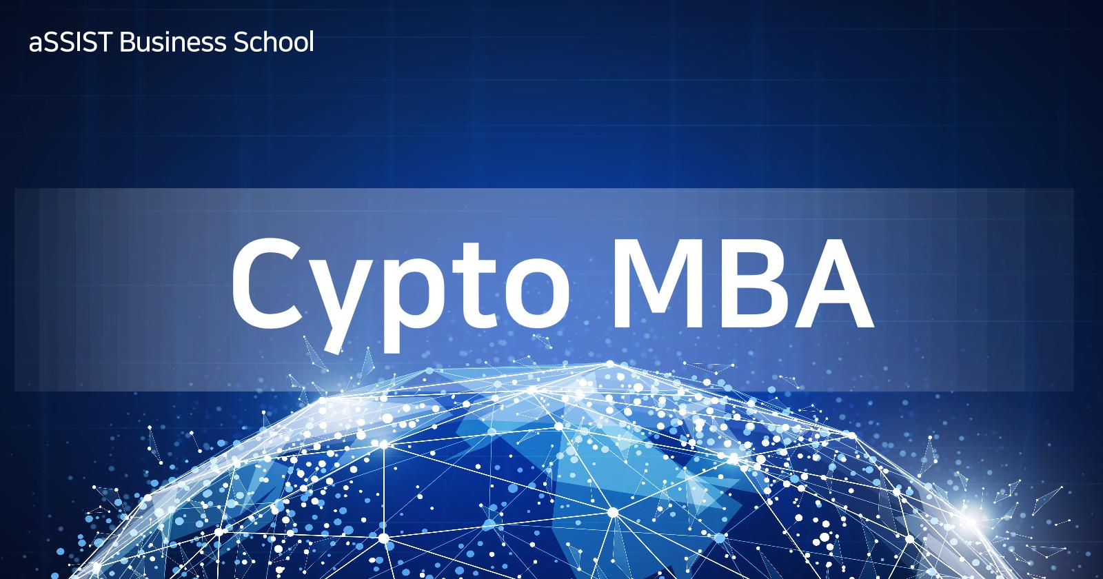 Photo of South Korean Business School to Introduce Crypto MBA Program