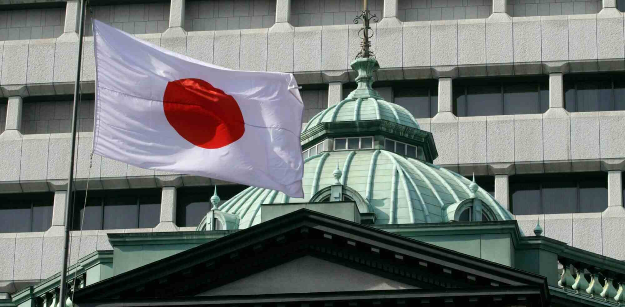 Photo of 190 Applicants for Cryptocurrency Exchange License: Japan's FSA