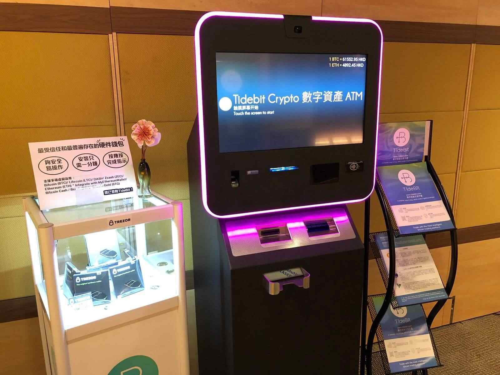 cryptocurrency atm maker