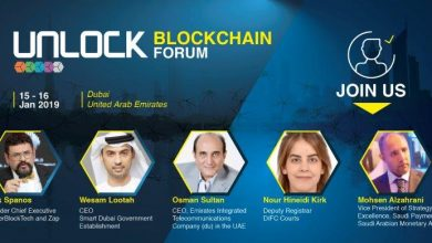 Photo of UNLOCK Blockchain Forum announces more than 56 Global and regional Speakers including Blockchain Evangelist Nick Spanos