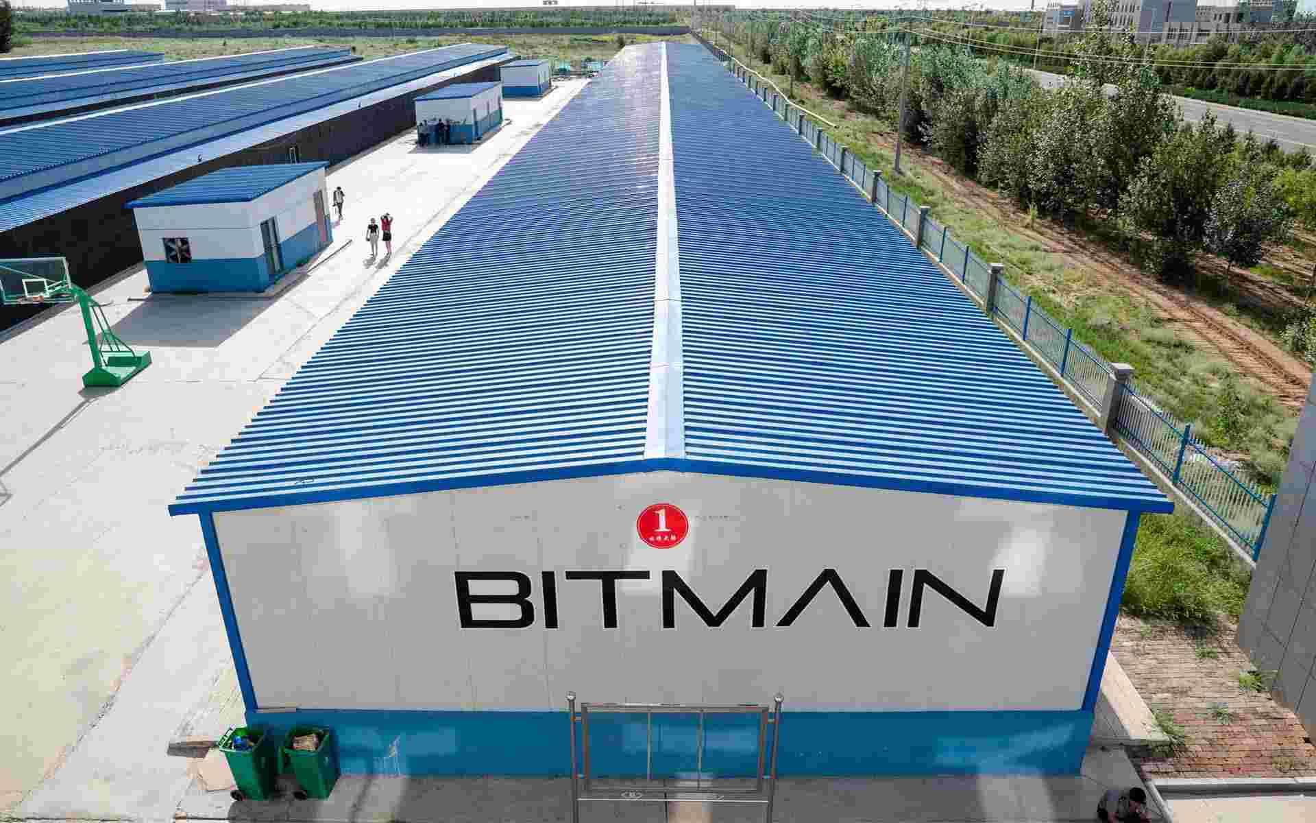 Photo of Is Bitmain Going To Appoint a New CEO?