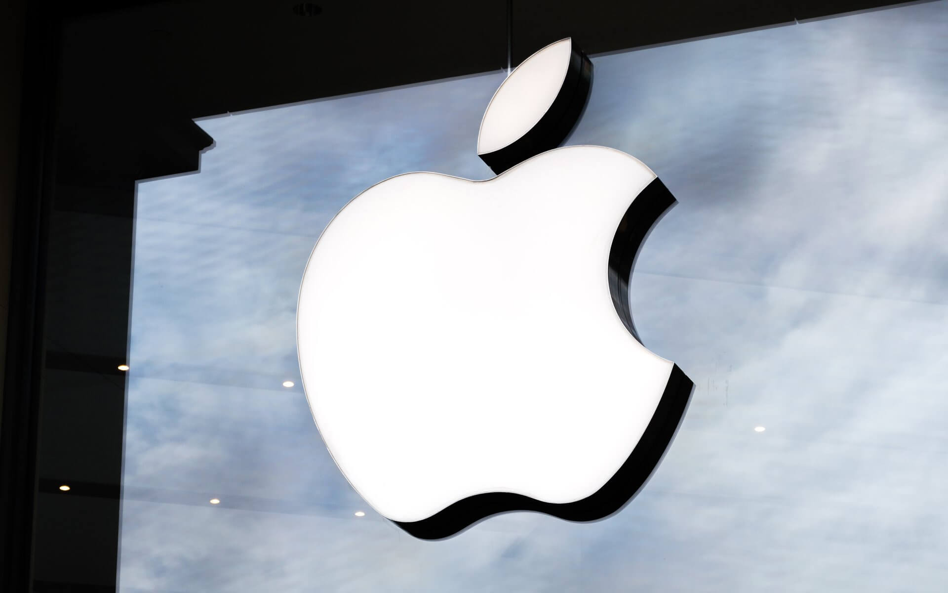 Apple's Enthusiasm for Blockchain Technology