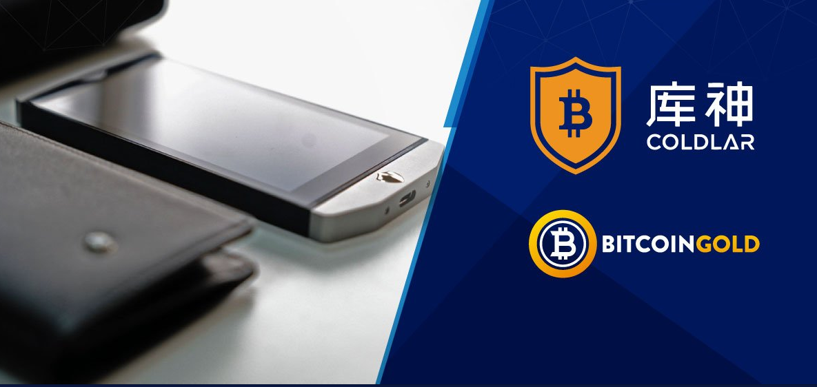 Photo of Now You Can Manage Bitcoin Gold (BTG) With ColdLar Hardware Wallets
