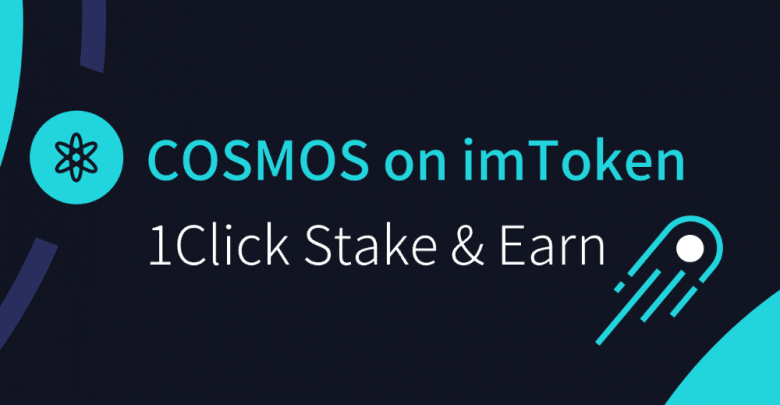 Photo of ImToken Announces Support for COSMOS Staking and Token Transfers