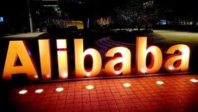 Photo of Alibaba to Launch Massive $20 Billion Listing in Hong Kong as It Looks for More Capital