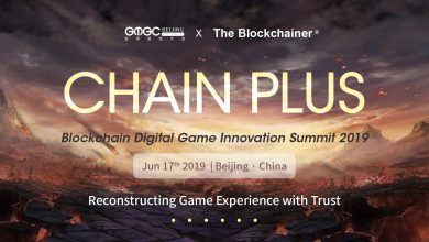 Photo of Amazing Blockchain Game Journey; Chainplus will be Held on June 17th, 2019