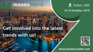 Photo of Get Involved Into The Latest Trends With Monexmena on 15-16 October, 2019