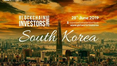 Blockchain Investors Summit