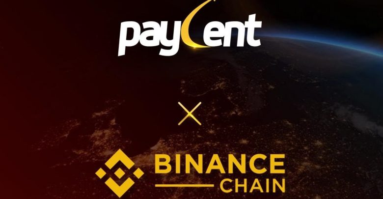 Binance Chain Paycent