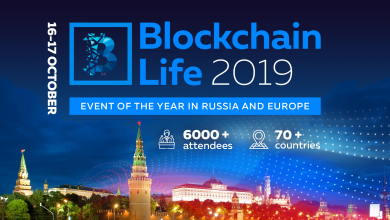 Photo of The 4th Largest International Forum on Blockchain and Cryptocurrencies is Here!