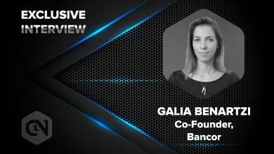 Photo of Co-Founder Of Bancor, Galia Benartzi Speaks Exclusively With CryptoNewsZ