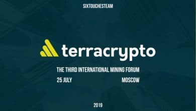 Photo of On July 25, 2019 in Moscow the III International Forum on Cryptocurrency Mining of TerraCrypto will Take Place