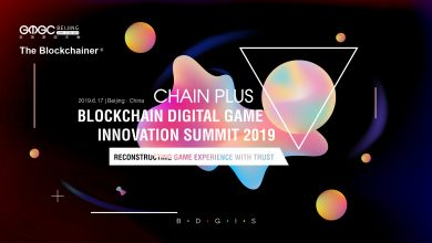 blockchain-digital-game-summit