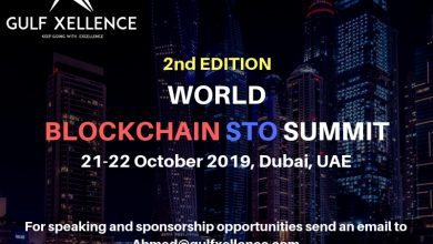 World Blockchain STO Summit