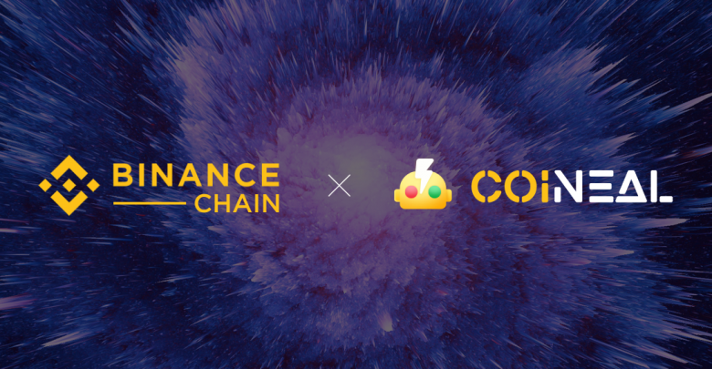 Binance and Coineal
