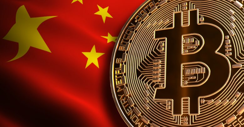 Bitcoin is Declared as Legal Virtual Property by China