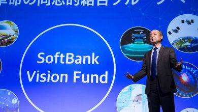 Photo of Microsoft and Apple Join Second Vision Fund of SoftBank