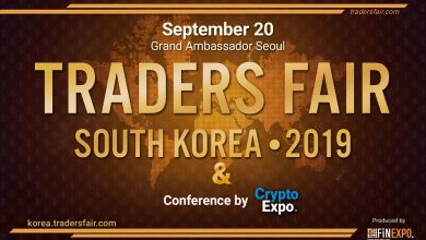 Traders Fair & Gala night, Seoul