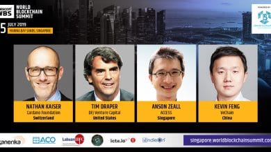 Photo of World Blockchain Summit to Lead the Charge on Singapore's Plan for Digital Transformation