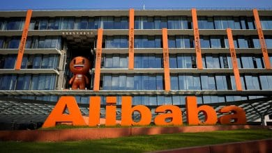 Photo of Alibaba's Massive $15 Billion Listing in Hong Kong Postponed