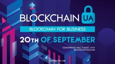 Photo of The BlockchainUA Team Invites You to the Most Large-Scale Blockchain and Cryptocurrency Conference in Ukraine