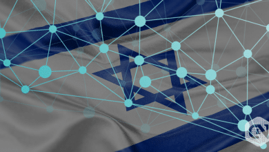 Photo of Israeli Financial Authority Sets Up Blockchain Unit to Look Over Business Permit Applications