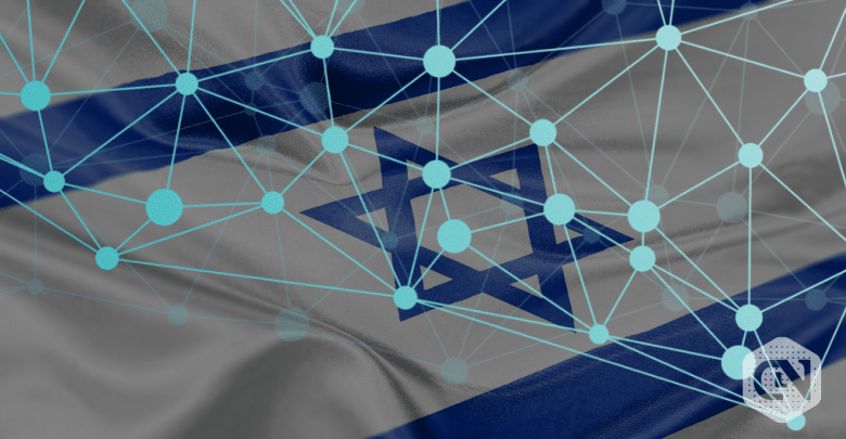 Israeli Financial Authority Sets Up blockchain unit to look over business permit applications