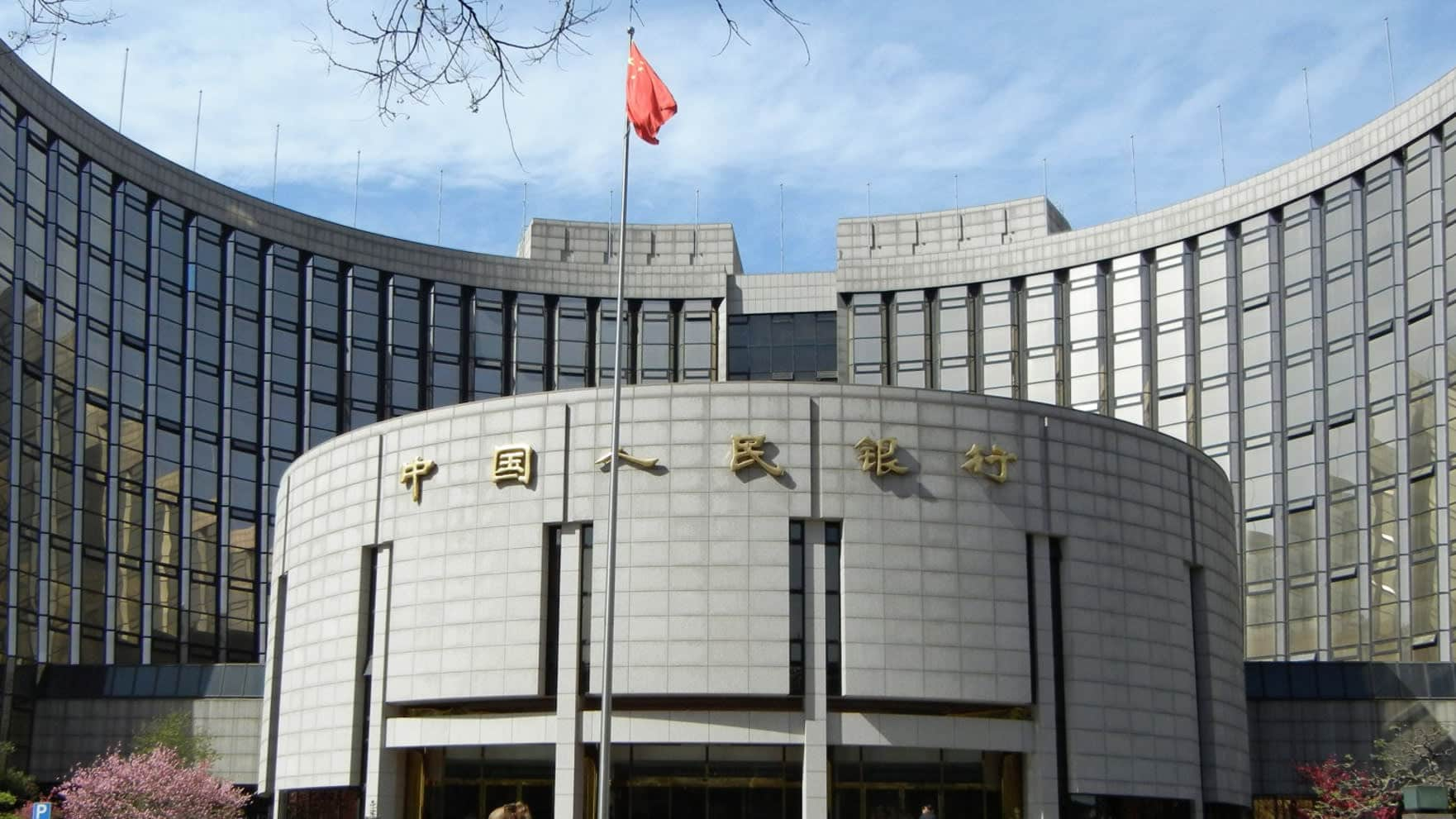 People's Bank of China could use CBDC to replace paper money