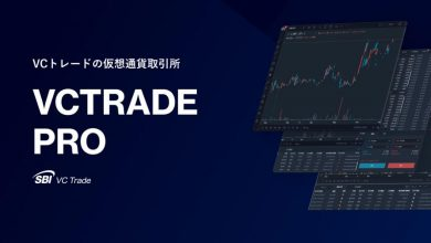 Photo of Ripple Partner SBI Holdings Announces Launch of VCTrade Pro, A Crypto Exchange Service
