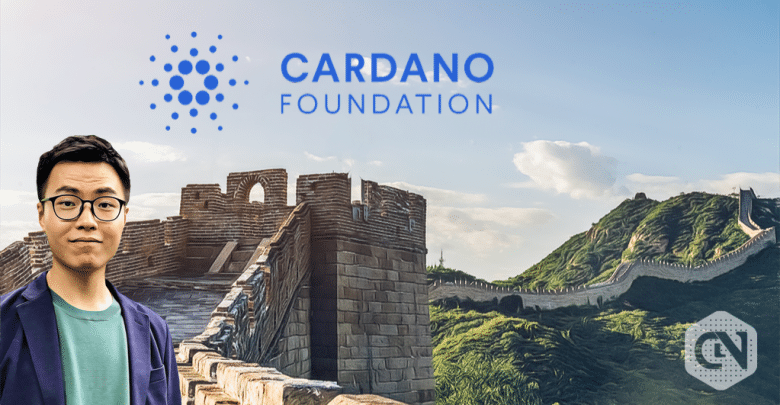 Cardano Foundation appoints Ryan He to serve the community in China