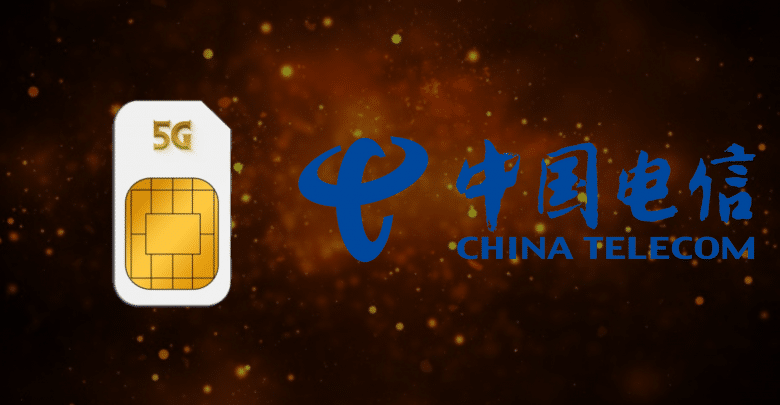 China Telecom Gears up to Develop Blockchain-Enabled 5G SIM Cards