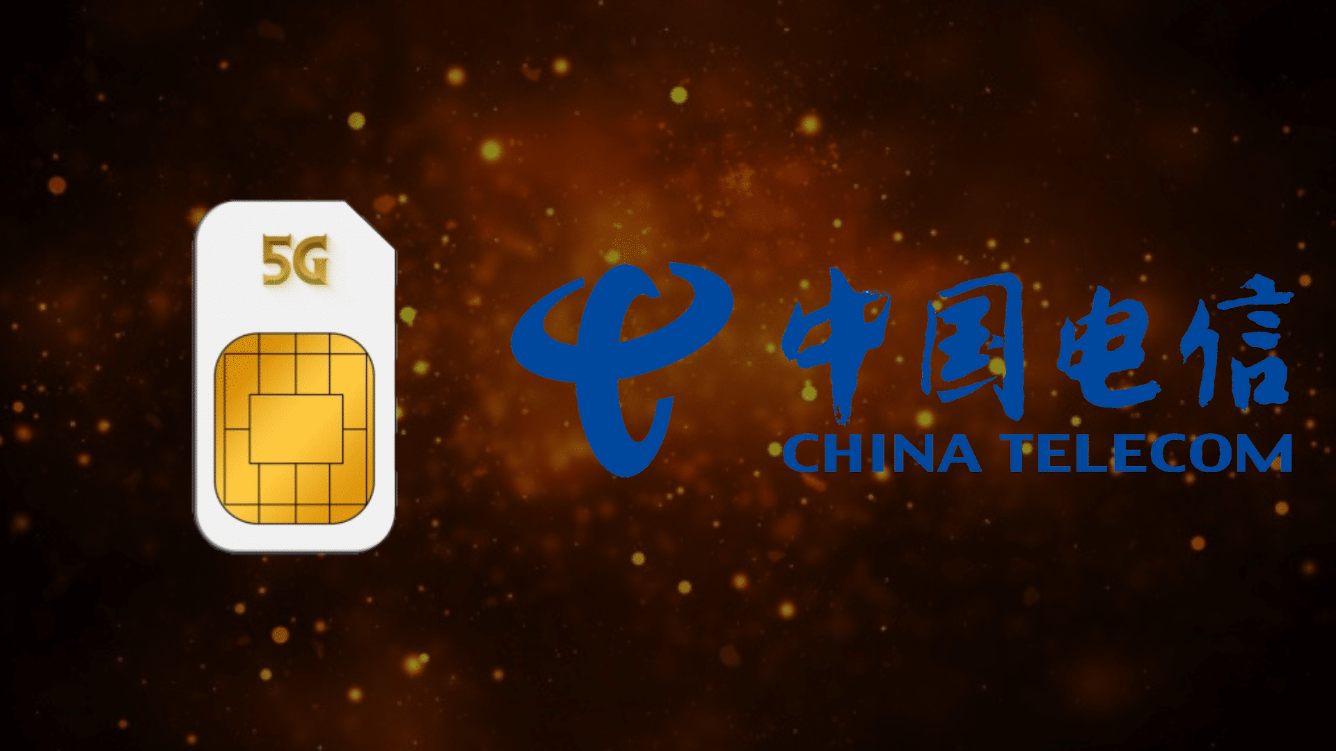 China Telecom Gears up to Develop Blockchain-Enabled 5G SIM
