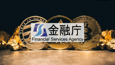 Photo of FSA Records a Sharp Fall in the Cryptocurrencies Enquiries Volume