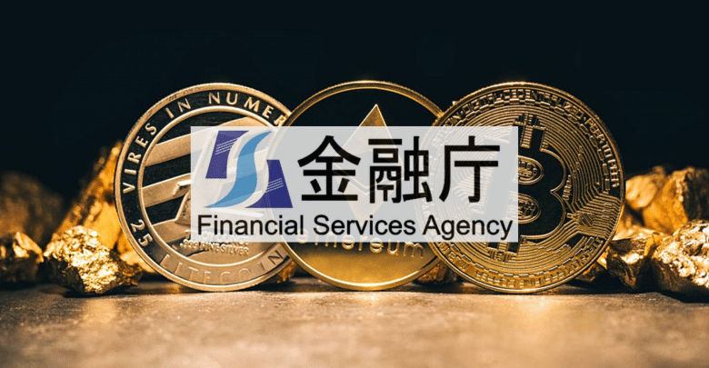 FSA Records a Sharp Fall in the Cryptocurrencies Enquiries Volume