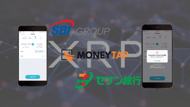 Photo of Four Japanese Banks Including the Seven Bank, Joins MoneyTap