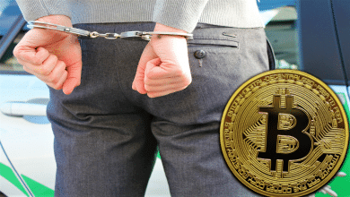 Photo of U.S. Federal Court Denies Release of Alleged Canadian Bitcoin Conman