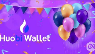 Photo of Huobi Wallet Announces Its One-Year Anniversary Celebration