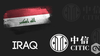 Photo of Iraq in Discussions with Chinese State-Owned Investment Company for Project Financing