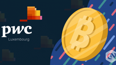 Photo of PwC Luxembourg to Accept Bitcoin Payments from October
