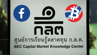 Thailand SEC Issues Warnings About Fraudulent Facebook Page