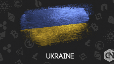 Photo of The Government of Ukraine Prepares to Legalize Digital Currency