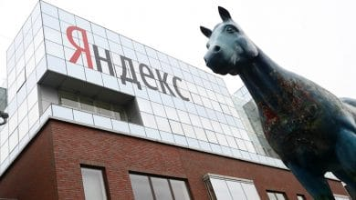 Photo of Yandex ties up with VTB bank launching an Investment Portal